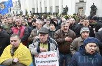Саакашвили призвал собравшихся у Рады не расходиться до следующей пленарной недели