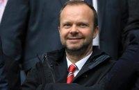 """Уболівальники """"Манчестера Юнайтед"""" закидали фаєрами будинок виконавчого директора клубу"""
