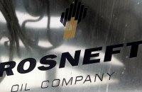 """США внесли підрозділ """"Роснафти"""" в санкційний список"""