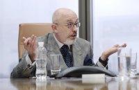 Вопрос о создании Консультативного совета по Донбассу уже не актуален, - Резников