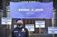 В Киеве возле посольства РФ провели 50-ю акцию с требованием расследовать исчезновение крымчан