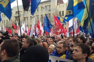 На митинг оппозиции собралось около 30 тысяч человек