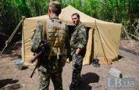 Террористы атаковали блокпост украинских военных в Луганской области
