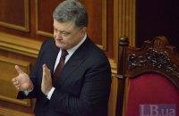 Порошенко выступил за повышение зарплат для прокуроров