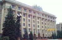 Харьковский облсовет лишил русский язык статуса регионального
