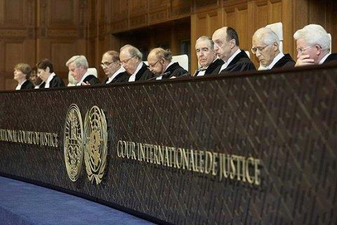 Процес України проти Росії в Гаазькому суді покажуть онлайн
