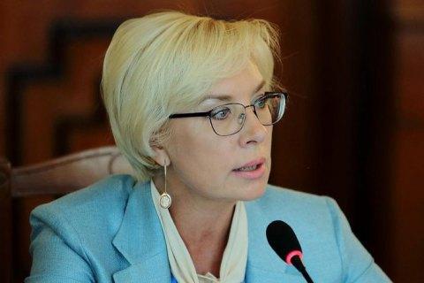 Денісова знову звернулася до Москалькової по термінове надання медичної допомоги політв'язню Бекірову