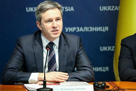Прокуратура деталізувала підозру голові правління Укрексімбанку