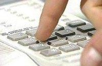 Украина переходит на новый порядок набора телефонных номеров