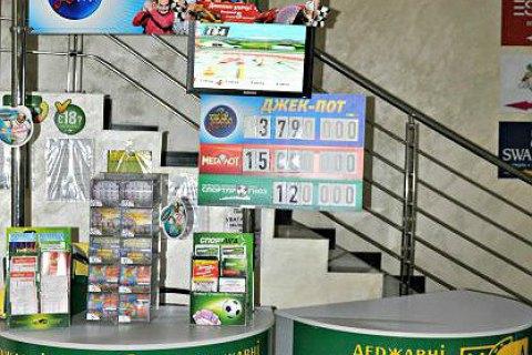 Российские лотереи в Украине нашли возможность работать при замороженных счетах