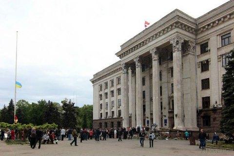 Саакашвили призвал ГПУ довести до конца дело 2 мая