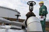 «Нафтогаз» требует от «Газпрома» гарантий