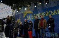 Евромайдан принял резолюцию и объявил бессрочную акцию