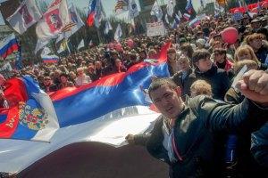 Проросійські організації планують на сьогодні багатотисячні мітинги на південному сході України