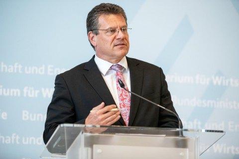 Росія на переговорах піднімала питання прямого постачання газу українським споживачам, - Марош Шефчович