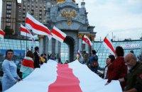 Netflix у Києві знімає документальний фільм або серіал про протести в Білорусі, - радник Тихановської