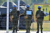СМИ сообщили об активизации российских войск в Приднестровье