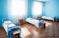 Украина тратит на лечение заключенных 53 миллиона в год