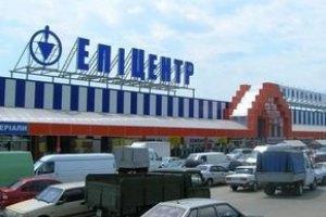 """""""Епіцентр"""" йде з Донбасу"""