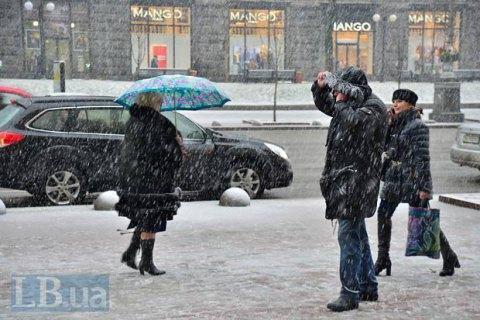 В четверг в Киеве обещают мокрый снег с дождем