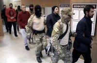 Родичі військовополонених зможуть відвідати моряків під час суду