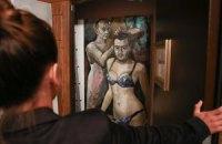 Из Музея власти в Петербурге изъяли картину Путина и Медведева в женском нижнем белье
