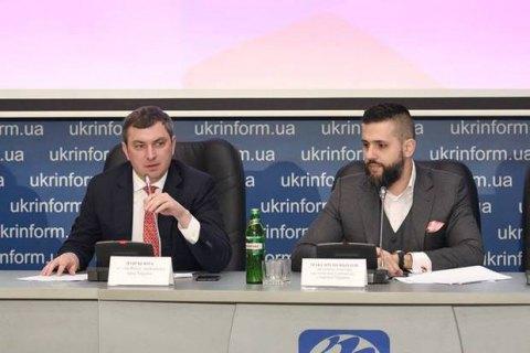 Мінекономіки і ФДМ розробили новий закон про приватизацію