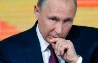 """Путин заявил об угрозе резни """"хуже, чем в Сребренице"""" на Донбассе"""