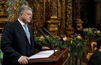 Порошенко назвав створення нової церкви геополітичною катастрофою тисячоліття для Росії