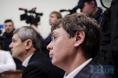 Суд снял электронный браслет с экс-нардепа Крючкова