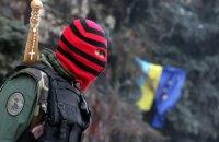 """""""Правий сектор"""" засудив тиск на сім'ї силовиків"""