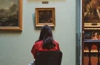 Slow Art Day: як отримати задоволення у музеї