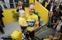 "Крис Фрум четвертый раз выиграл ""Тур де Франс"""