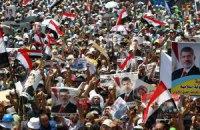 """Братья-мусульмане"" планируют провести марш протеста в Каире"