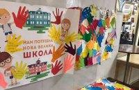 Киевсовет блокирует строительство обещанной школы на Позняках