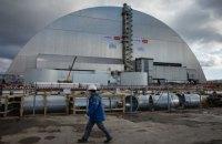 Завтра на ЧАЭС введут в эксплуатацию новый саркофаг над четвертым энергоблоком