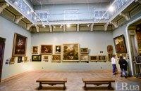 «Музей існує для людей»: як заклади культури переживають карантин