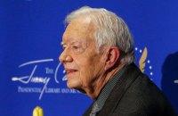 Експрезиденту США Джиммі Картеру виповнилося 96 років