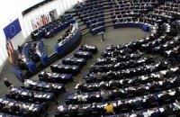 Європарламент не планує вводити санкції проти України