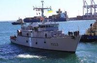 Корабель НАТО зайшов в Одеський порт