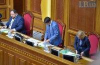 Депутати скасували список підприємств, що не підлягають приватизації
