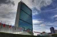 У штаб-квартирі ООН ввели обмеження через коронавірус