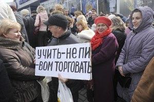 Прокуратура занялась информацией о блокировании счетов киевских школ