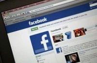 Facebook розкриватиме IP-адреси тролів