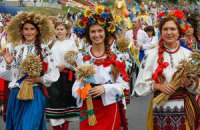 Украина отметила День независимости парадом вышиванок