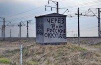 """""""Регіонали"""" готують кримський сценарій для Херсона"""