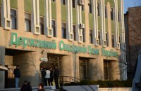 """Суд разрешил """"Ощадбанку"""" взыскать с России 1,1 млрд долларов за утерянные крымские активы"""