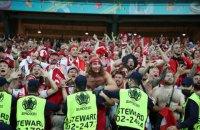Данія обіграла Чехію та вийшла в півфінал Євро-2020 (оновлено)