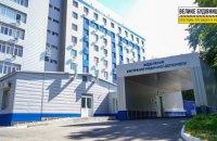 В обласній лікарні Запоріжжі відкрили сучасне відділення екстреної допомоги
