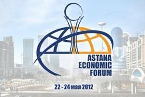 Онлайн-трансляция: Экономические дебаты нобелевских лауреатов и мировых лидеров